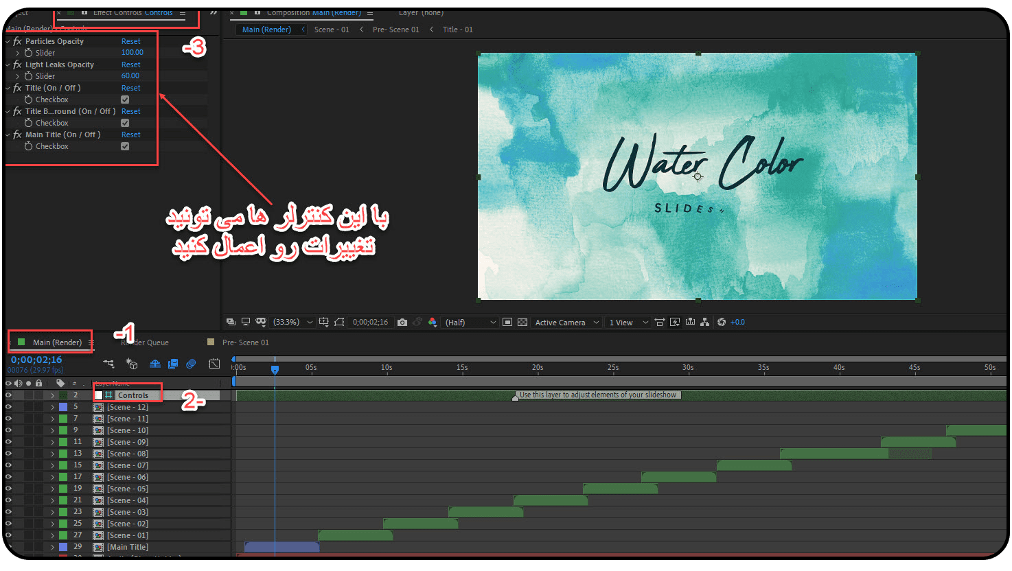 پروژه-Water-Color-Slideshow-pic-2