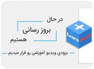 learndigitalplus