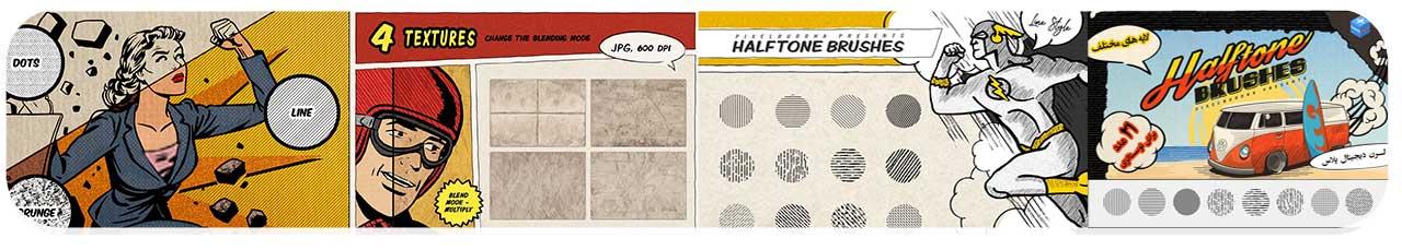 Halftone-Lines