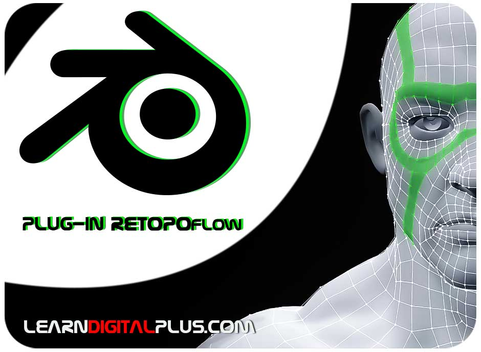 پلاگین RetopoFlow