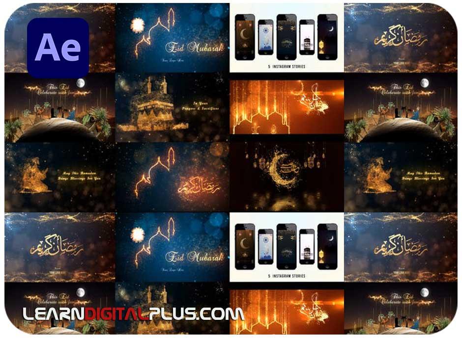 پروژه ماه رمضان و عید مبارک حج