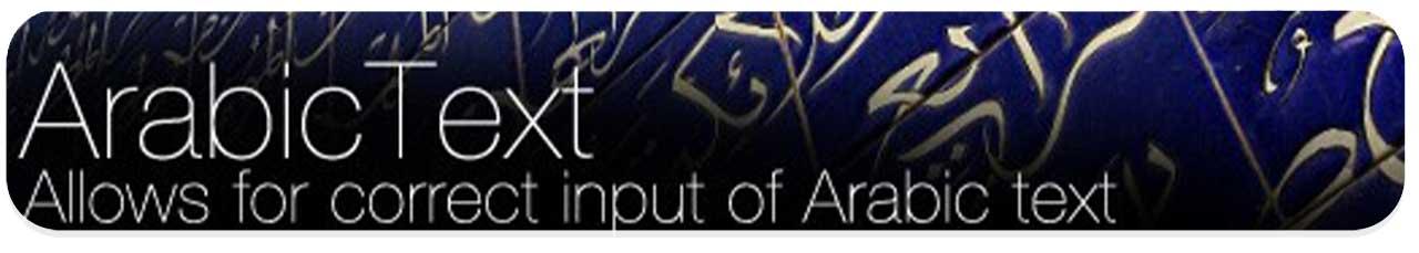 اسکریپت فارسی نویس برای افترافکت
