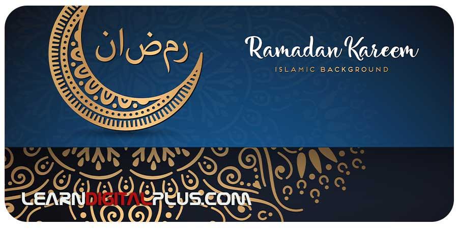 فایل لایه باز رمضان