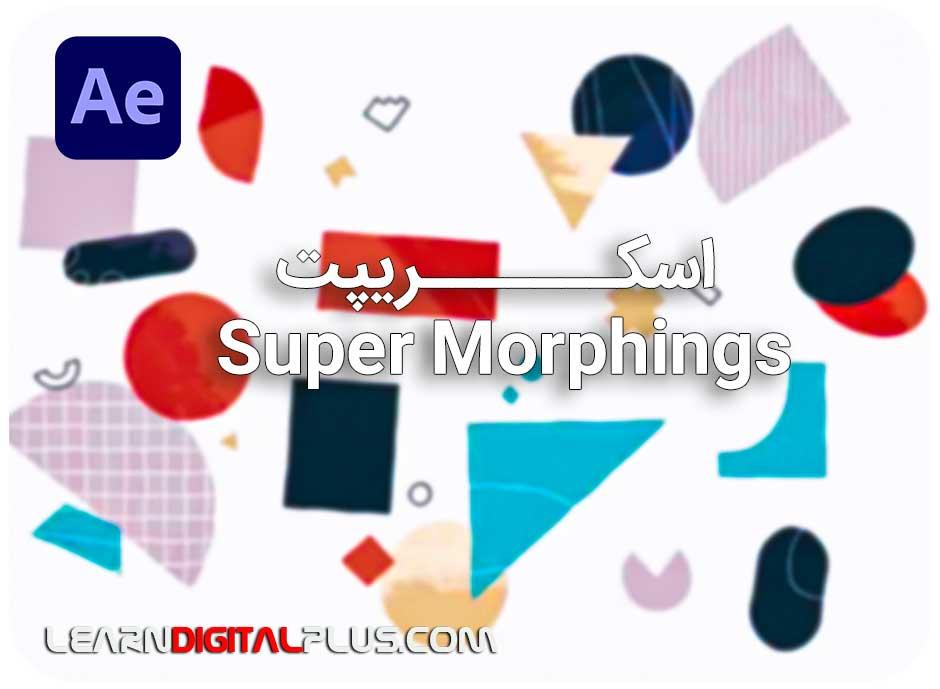 اسکریپت Super Morphings