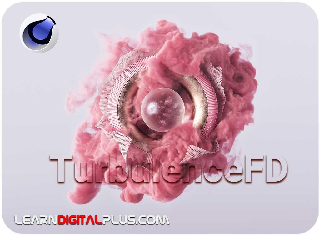 پلاگین TurbulenceFD برای سینما4دی